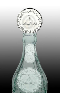 UAE DIRHAM [ARAB EMIRATES] Magic Folding Coin / Magic Coin in Bottle